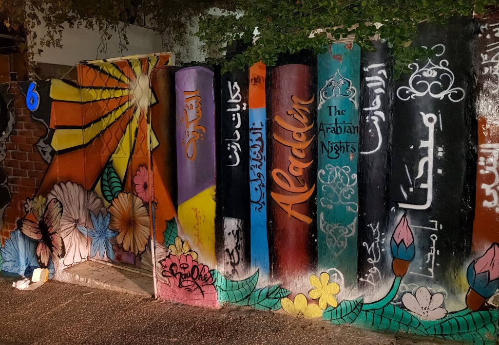 murale ad amman giordania